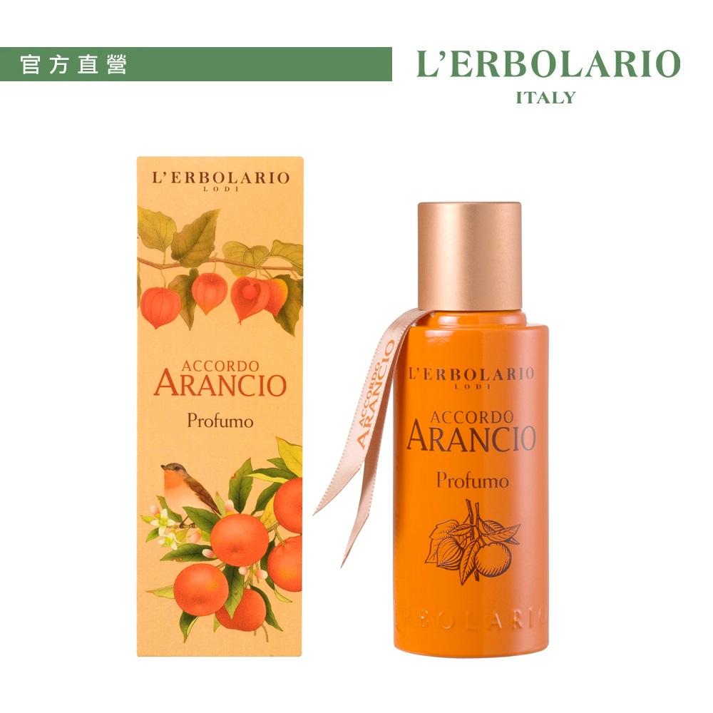 蕾莉歐 橙香柑橘香氛香水 50ml