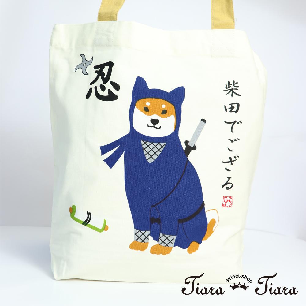 【Tiara Tiara】柴田忍者出任務-帆布袋(藍)