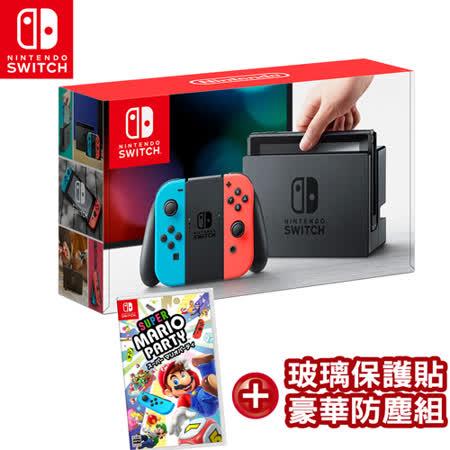 任天堂 Switch主機+  超級瑪利歐派對