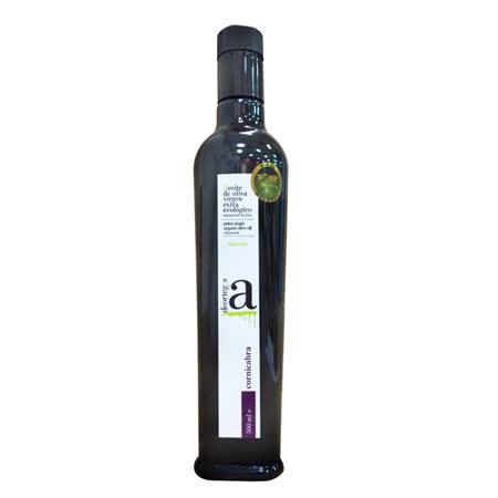 買一送一【帝歐】特級初榨橄欖油500ML