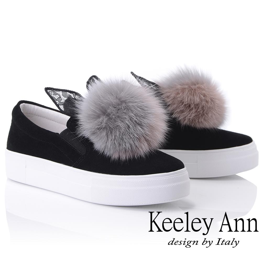 Keeley Ann甜美氣息~雙色毛絨絨兔子造型全真皮休閒鞋(黑色876832410-Ann系列)