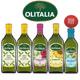 Olitalia奧利塔純橄欖油1000mlx2瓶+葡萄籽油1000mlx1瓶+頂級葵花油1000mlx1瓶-經典料理組-加贈玄米油500mlx1瓶