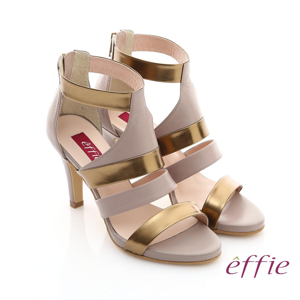 effie 修身美型系列 全真皮雙色拼接金箔露趾高跟鞋(藕粉)