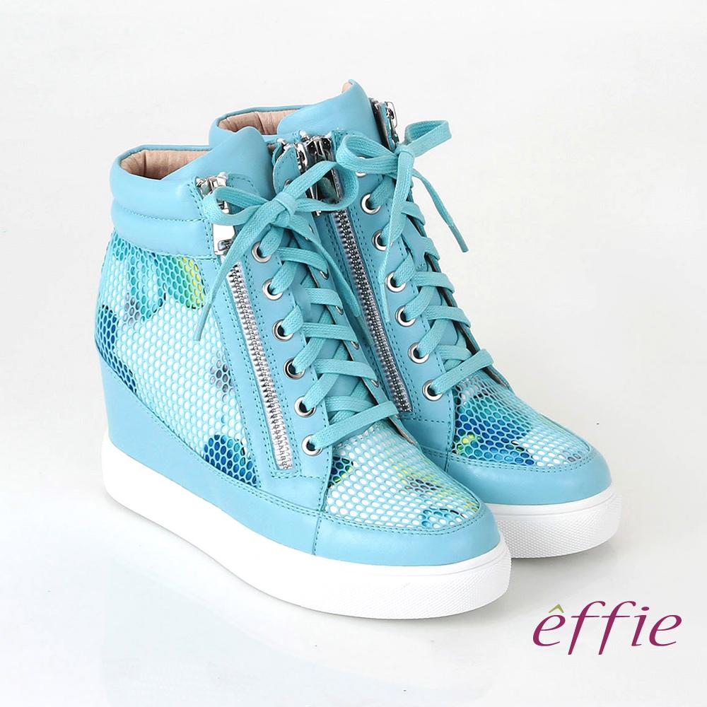 effie 心機美型 牛皮網布花紋內增高休閒鞋(藍)