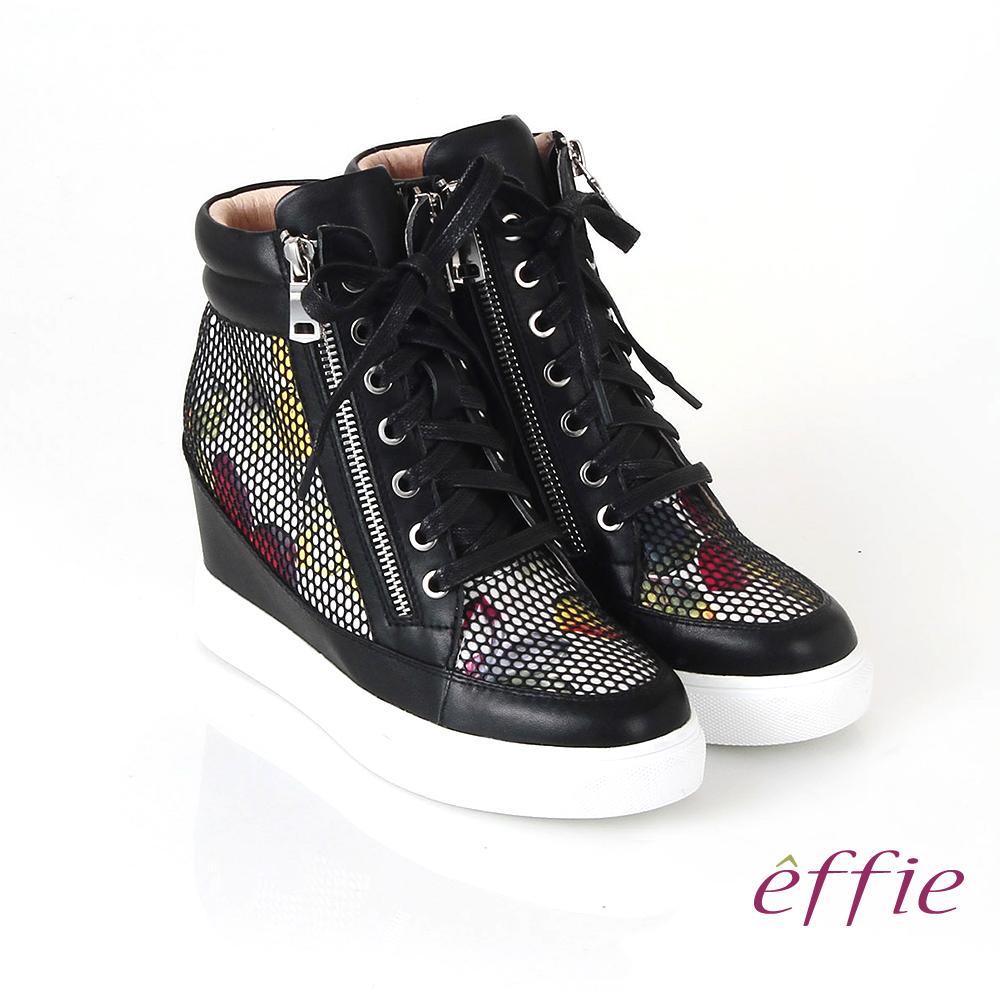 effie 心機美型 牛皮網布花紋內增高休閒鞋(黑)