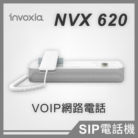 Invoxia NVX620 VoIP 網路電話
