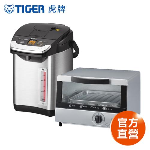 最划算!【TIGER 虎牌】日本製3.0L無蒸氣雙模式出水VE節能真空熱水瓶(PIG-A30R-KX)+ 5L電烤箱(KAJ-B10R)