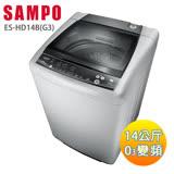 SAMPO 聲寶 14KG變頻洗衣機 ES-HD14B(G3)