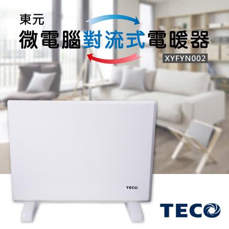東元TECO微電腦 對流式防潑水電暖器