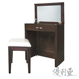 【優利亞-小資宅】2尺掀鏡化妝台+椅(3色)
