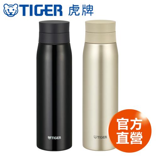 【TIGER 虎牌】600cc極輕量夢重力保溫保冷杯(MCY-A060)
