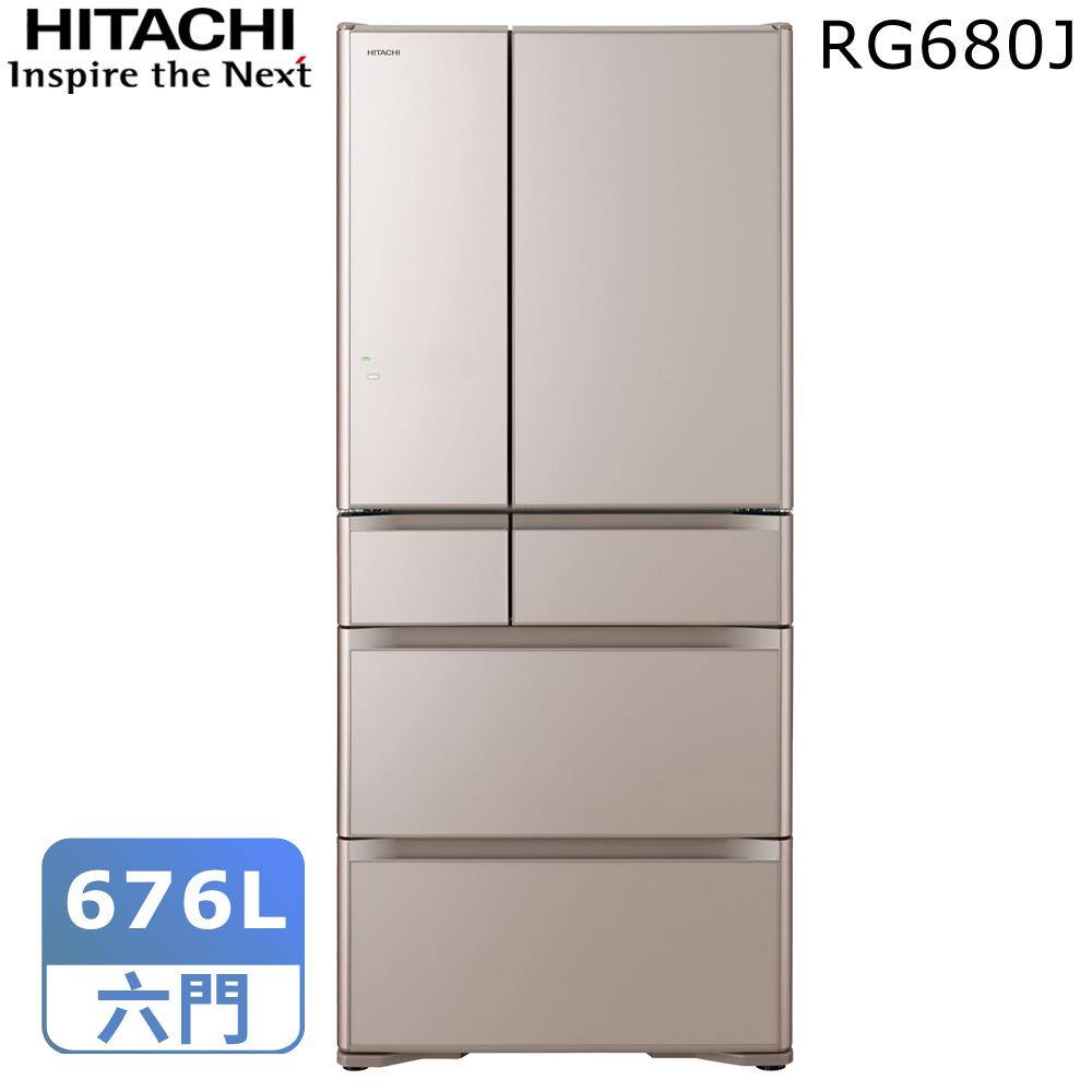 【HITACHI日立】676公升日本原裝變頻六門冰箱RG680J * 加送好禮三選一+原廠禮(7/31止)