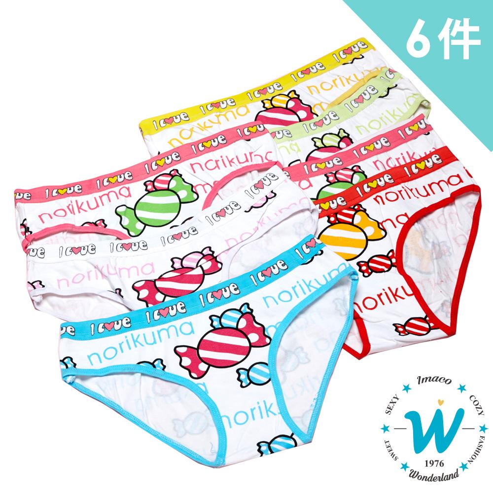 【Wonderland】奢華派對舒適內褲(6件組)