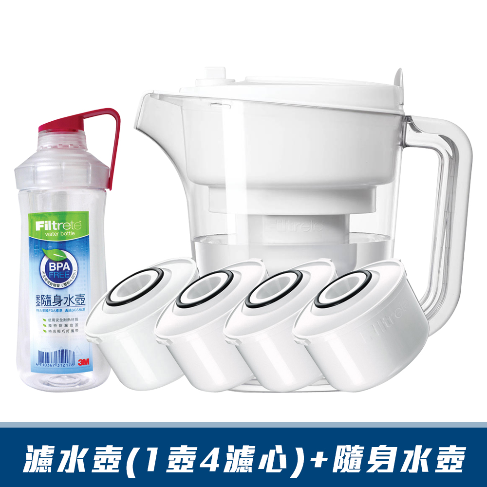 【3M】即淨長效濾水壺(1壺4濾心)+隨身水壺
