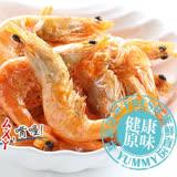 活動限定【愛上新鮮】卡拉脆蝦(原味)1包