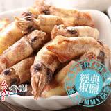 活動限定【愛上新鮮】卡拉小卷(原味)1包