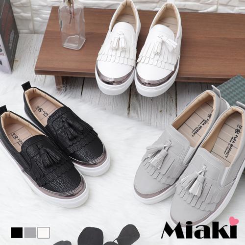 【Miaki】懶人鞋.MIT 經典流蘇厚底休閒鞋 (白色 / 黑色 / 灰色)