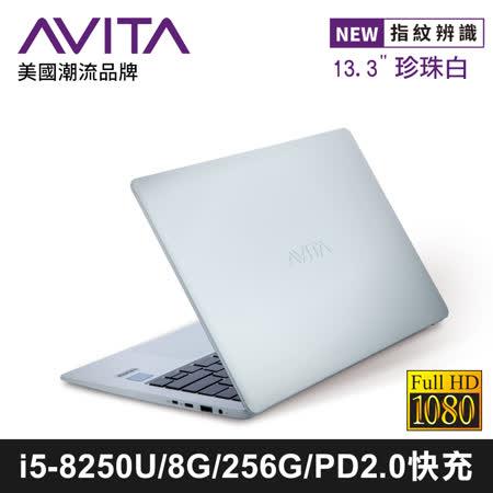 AVITA 美型珍珠白 i5/SSD/13.3