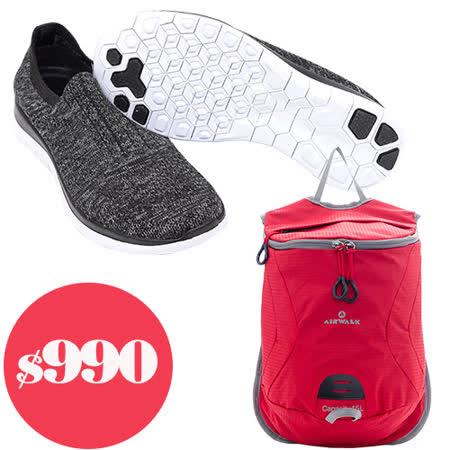 AIRWALK 雙11購物節獨家鞋款