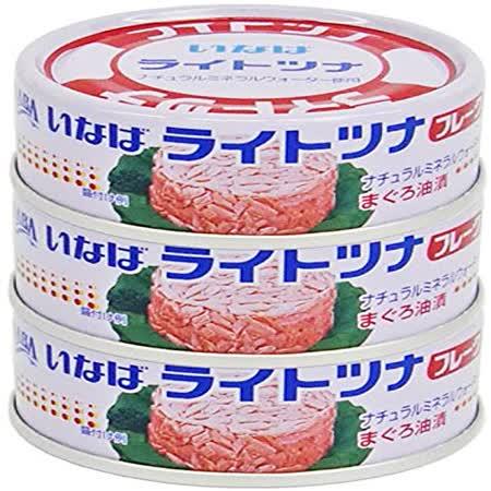 【稻葉】3入加鰹鮪魚罐 (礦泉水)80g*3