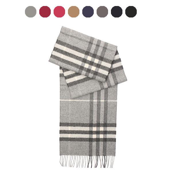【BURBERRY】基本款經典格紋喀什米爾圍巾(任選)