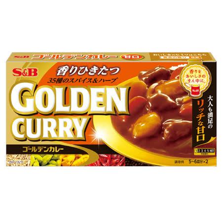 【S&B】 金牌咖哩(甘口)-橘198g