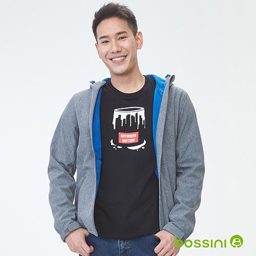 bossini男裝-機能複合外套02霧灰