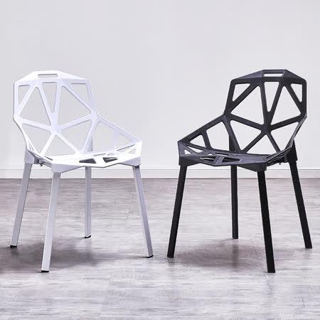 Style 不規則鏤空 加厚休閒椅/餐椅