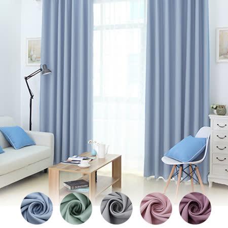 巴芙洛 高精密素色遮光窗簾