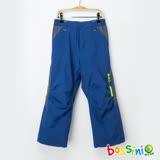 bossini男童-(網路款)多功能防風雪褲-藍紫(品特)