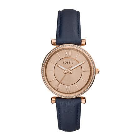 FOSSIL  閃耀晶鑽氣質腕錶