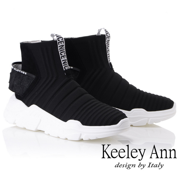 Keeley Ann時尚潮流~簡約率性輕量襪套式短靴(黑色877777110-Ann系列