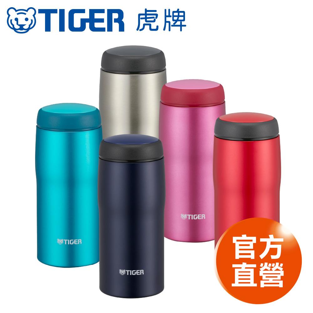 【 TIGER虎牌】日本製 360cc不鏽鋼保溫保冷杯(MJA-B036)