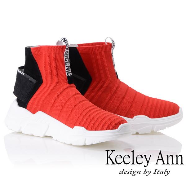 Keeley Ann時尚潮流~簡約率性輕量襪套式短靴(紅色877777150-Ann系列)