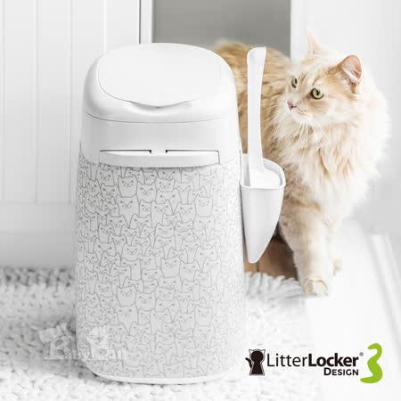 LitterLocker® Design  第三代貓咪鎖便桶