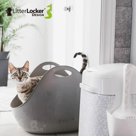 LitterLocker® Design  貓咪鎖便桶+貓砂籃套組
