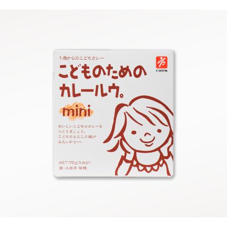 【CANYON】兒童咖哩塊MINI 75g