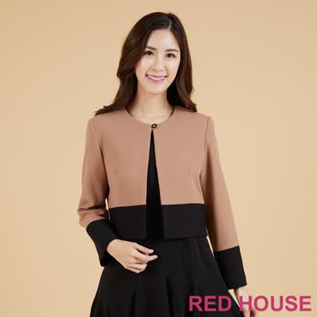 Red House 蕾赫斯-拼色短版外套(卡其色)