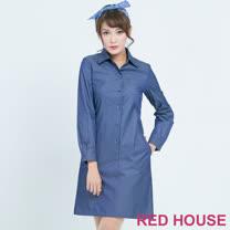 Red House 蕾赫斯-牛仔波浪A字洋裝(藍色)