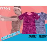 【n10.5】女款透氣速乾運動T恤N30H21101