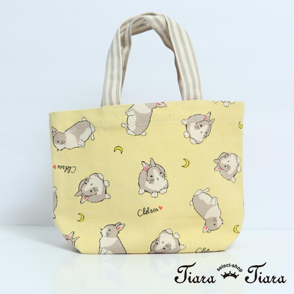 【Tiara Tiara】月亮小兔手提袋 帆布袋(黃)