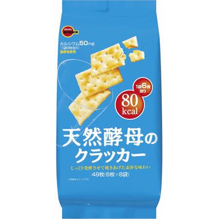 【北日本】 天然酵母餅-袋48
