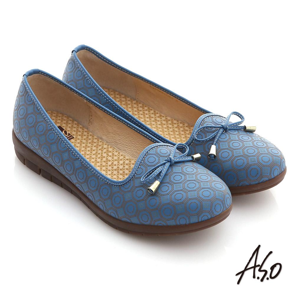 A.S.O 輕漾樂活 全真皮復古雷雕舒適平底鞋(藍)