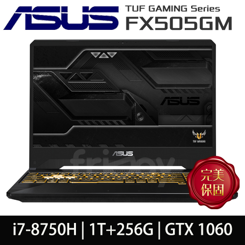 【ASUS華碩】FX505GM-0061A8750H 15.6吋FHD i7-8750H 1T+256G GTX1060 Win10獨顯強悍效能電競筆電