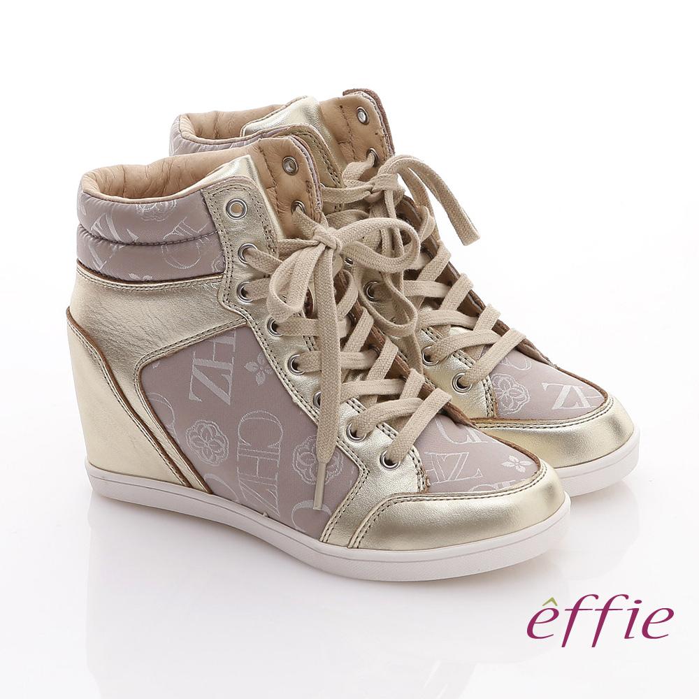 effie 機能美型靴 真皮緹花布料內增高休閒鞋(金)