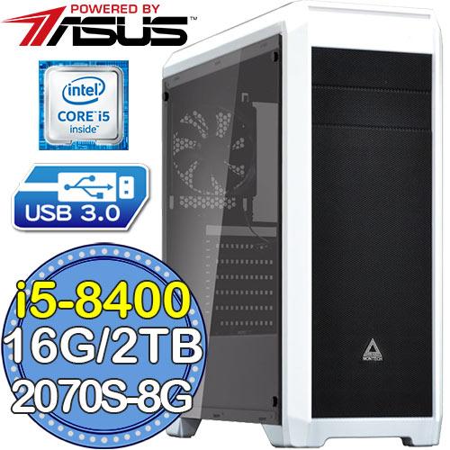 華碩B360平台【水蛇擊劍】i5六核 RTX2070-8G獨顯 2TB效能電腦