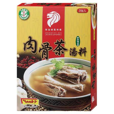【香氏】肉骨茶彩盒32Gx3入