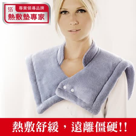 【Sunlus】三樂事 暖暖頸肩雙用熱敷柔毛墊