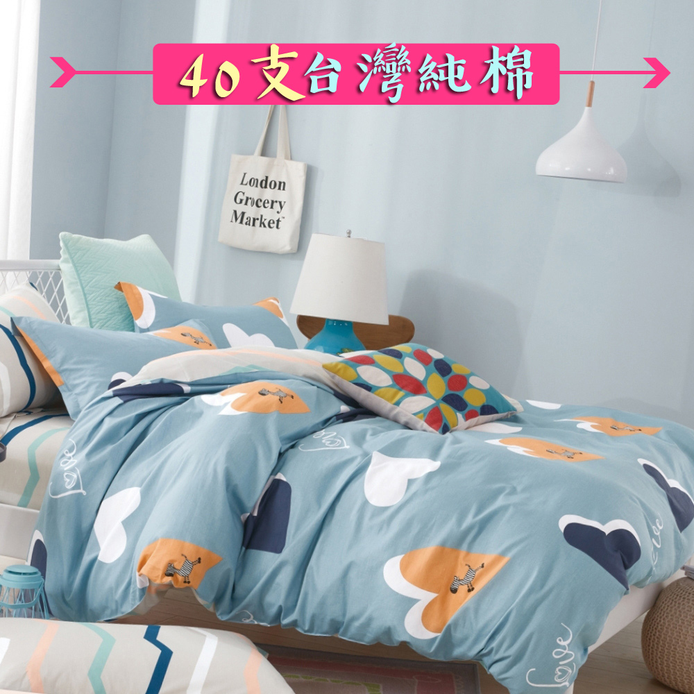 【eyah 宜雅】100%台灣製寬幅精梳純棉新式雙人兩用被單人床包四件組-亞維儂