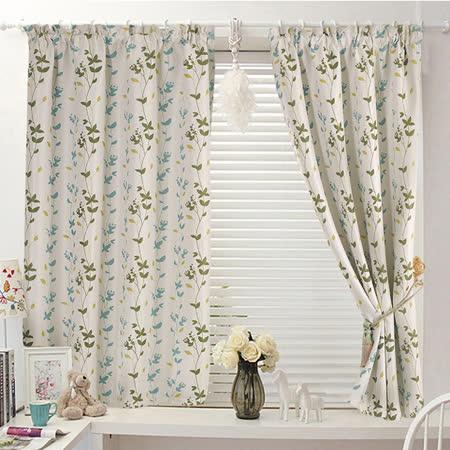 巴芙洛  西雅圖藍色半腰遮光窗簾